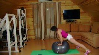 Видеоурок 9 Упраженения с fitball и гантелями