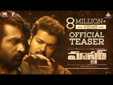 Master Official Teaser - Telugu | Thalapathy Vijay | Anirudh Ravichander | Lokesh Kanagaraj