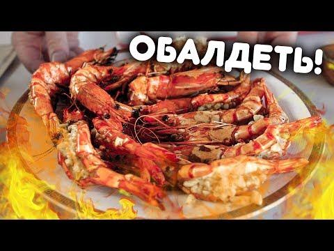ТРИ ЛЮБИМЫХ КИТАЙСКИХ БЛЮДА!!! Китаянка учит Друже готовить... (субтитры)