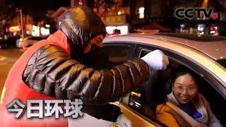 [今日环球]众志成城 抗击疫情 伊朗商人哈米:同心协力抗疫情 有信心早日过关| CCTV中文国际
