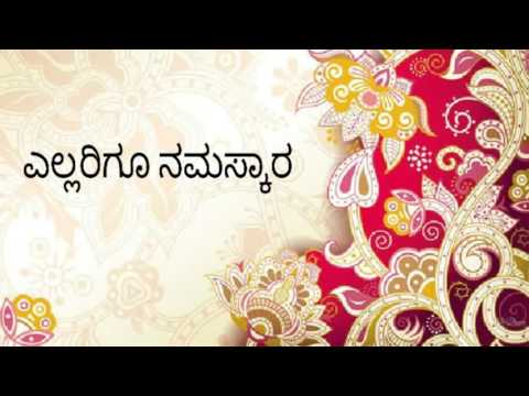 Kannada Naming Ceremony Invitation Sivan Mydearest Co
