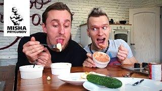 Три соуса для счастья от Олега Чикина!