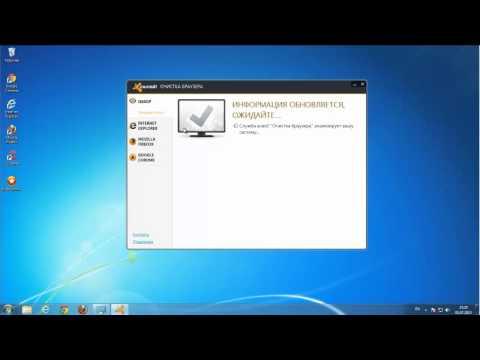 Как удалить DealPly (Mozilla Firefox, Google Chrome, Internet Explorer)