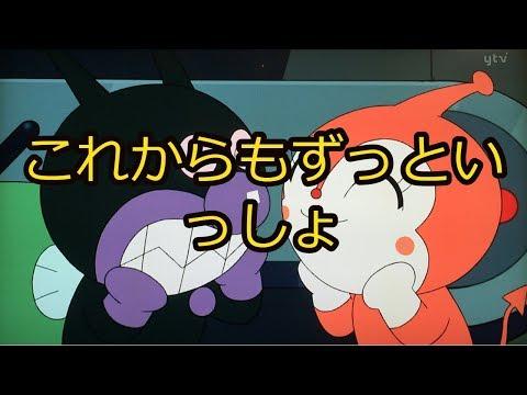 「アンパンマン」X'masSP ドキンちゃん代役・佐久間レイさんの想い「これからもずっといっしょ」
