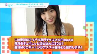 http://ondemand.pigoo.jp/products/detail.php?product_id=28482 アイ...