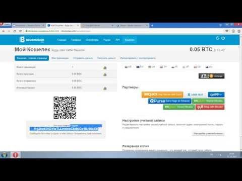обмен Bitcoin на QIWI Wallet