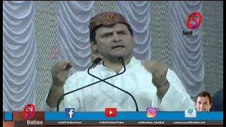 Rahul Gandhi - Full Speech in Mangalore