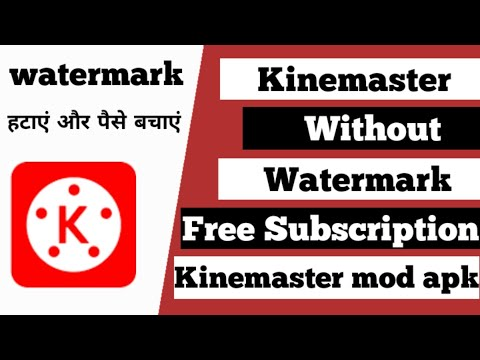 kinemaster-mod-apk-/-how-to-remove-watermark-from-kinemaster-/-kinemaster-pro-apk