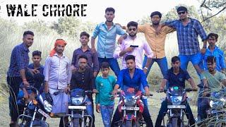 Sarkar  Jaura Phagwara   Shivam Rajput   Rohit singh chauhan   Nipendar singh    New Story Song
