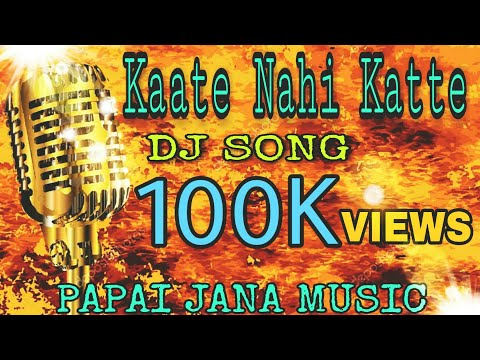 Kaate nahi kat te  | DJ dance mix | Papai Jana Music