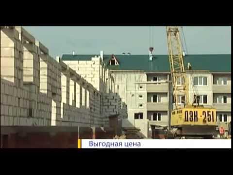 Новые квартиры от застройщика КФК№1 в Жужелино