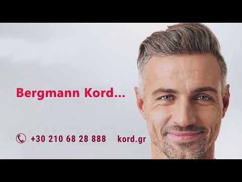 Bergmann Kord: A synonym for Medical Tourism
