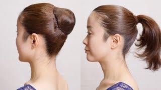 バレエのシニヨンのやり方 Ballet Bun Hairstyle