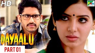 Dayaalu | New Hindi Dubbed Movie | Part 01 | Nagarjuna Akkineni, Naga Chaitanya, Samantha Akkineni