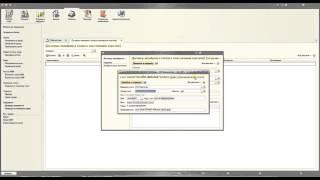 видео Подключение эквайринга к 1С