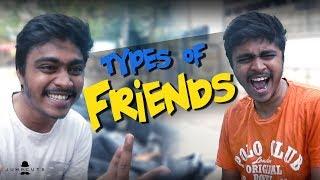 Types of friends   Jump Cuts   Regular video