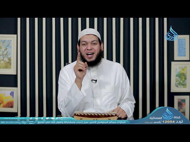 مناصرة الصحابة للنبي | ح12| إنه الحبيب | الشيخ محمد مصطفى أبو بسطام