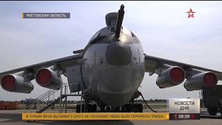 Ракетоносец Ту 95МСМ будет модернизирован на заводе им. Бериева