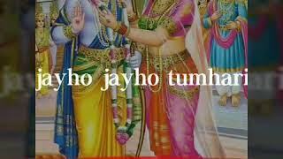 Jai Ho Jai Ho Tumhari Bajrangbali Hanuman mere raske kamar music
