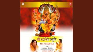 Shri Narsingh Aarti