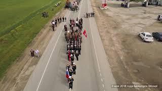 9 мая 2018 года Белогорск SKoval