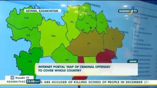 Internet portal 'Map of criminal offenses' to cover whole country - Kazakh TV