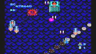 NEC Turbo Grafx Games: Blazing Lasers