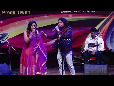 Sawali saloni teri jheel si aankhe by Bishwanath Bhalla and Ankita Bramhe