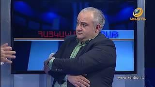 Հայկական ուրբաթ 22.06.2018