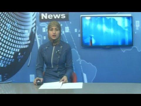 Kandahar Mili Television News 16  02  2018