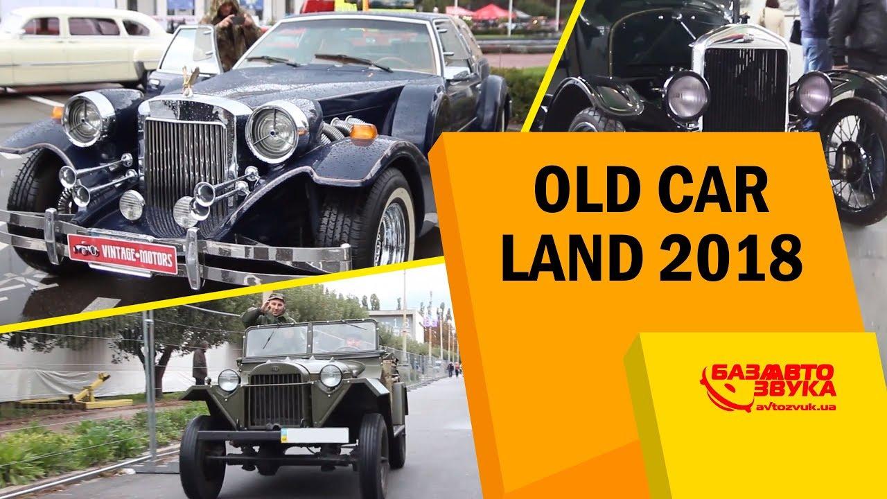Ретро авто - OLD CAR LAND 2018. Самые крутые винтажные автомобили.