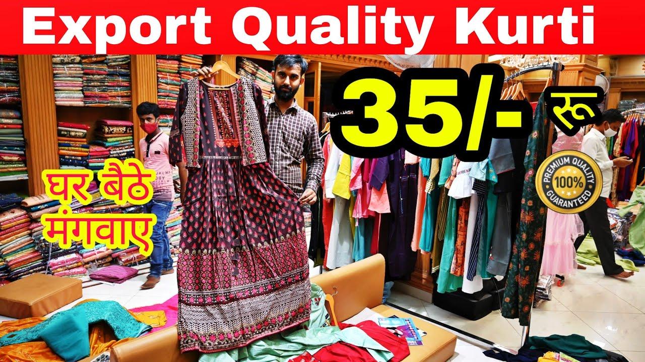 Branded Kurti 35/- रू से शुरू  Kurti wholesale market in Surat Designer kurti manufacturer