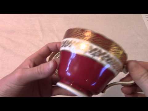 Aynsley England Bone China 1883 - 50100 - Coffee Tea Cup And Saucer