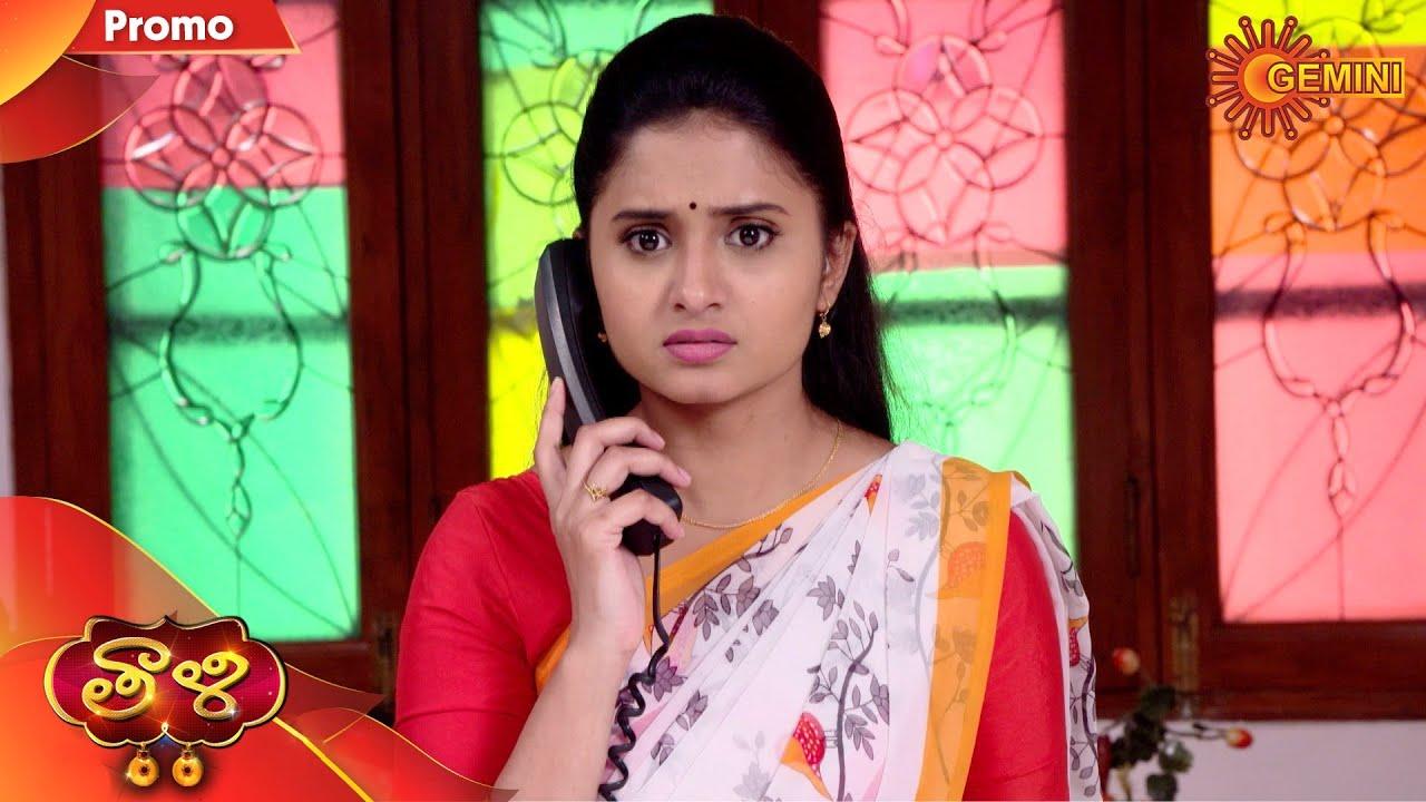 Thaali - Promo | 29 Sep 2020 | Gemini TV Serial | Telugu Serial