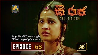 C Raja - The Lion King | Episode 68 | HD Thumbnail