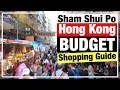 8 CHEAPEST SHOPPING AREAS IN SHAM SHUI PO HONG KONG: Sham Shui Po Shopping Guide | Froi and Geri