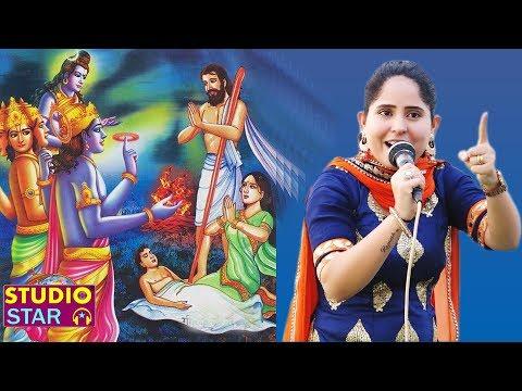 राजा हरिश्चंद्र की ये रागनी सुनकर रो पड़ेंगे आप | तेरी काशी का रूल काले | Preeti Choudhary New Ragni