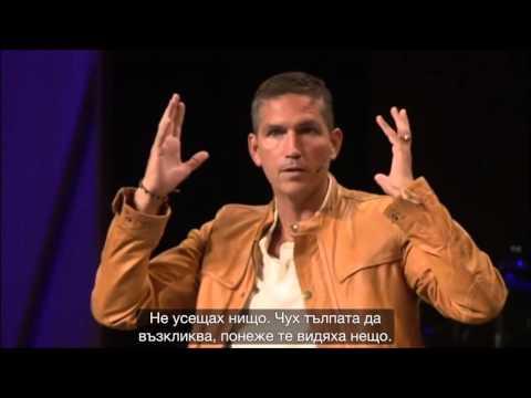 "Интервю с Джим Кавийзъл за ролята му в ""Страстите Христови"""