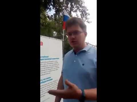 """Беседа с """"заблудившимися"""" гражданами СССР накануне выборов за торговую иностранную компанию"""