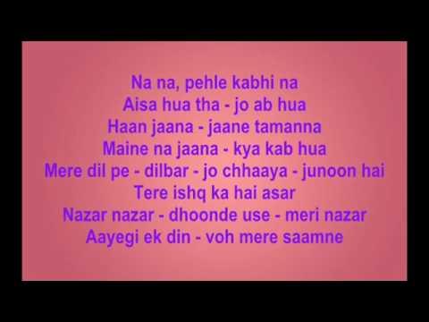 Nazar Nazar - Fida - Full Karaoke