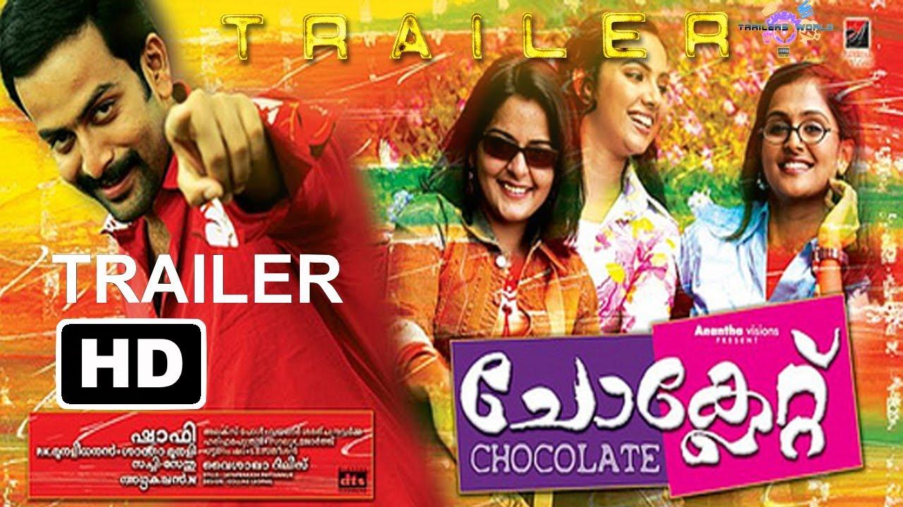 Download Chocolate {2007} malayalam movie Trailer HD |  Prithviraj Sukumaran | Roma | jayasurya | shafi |