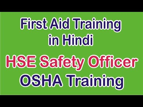 First Aid Course | Safety Officer Course Training Videos | VED SIR
