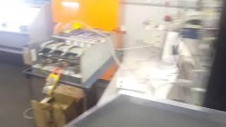 manuteno de servo motor baumuller reparo conserto de servo drive baumuller