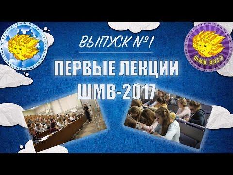 Главная - Вечерний Алматы