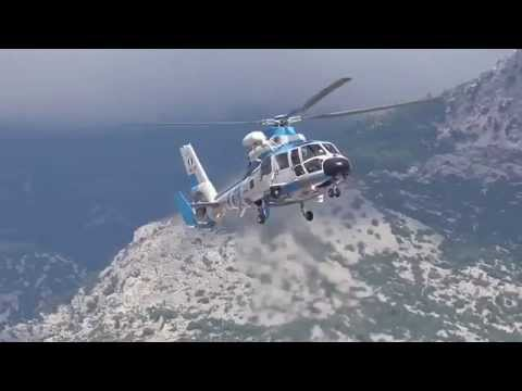 Athens Flying Week Hellenic Coast Guard ES-365