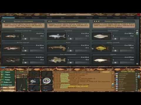 Fantastic Fishing Обзор игры  Лучшая рыбалка для PC