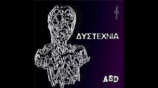 ASD-6.Bratan (Feat. Sponty)
