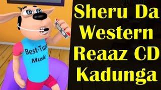 Sheru Da Western Reaaz CD Kadunga    Happy Sheru    Funny Cartoon Animation    MH One