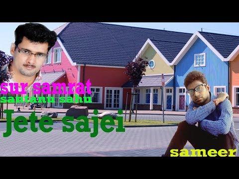 jete sajei santanu sahu old sambalpuri song full romantic super odia album song
