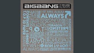 우린 빅뱅 (We Are Big Bang - Intro)